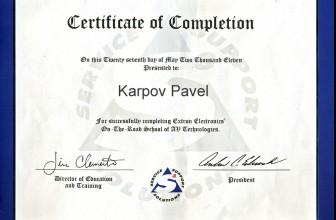 extron sertificate 800