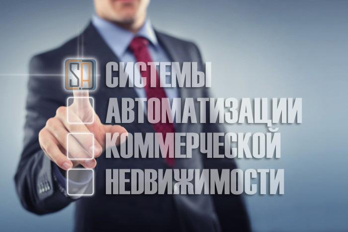 menu_avtomatizacia_01