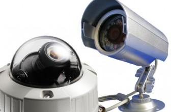 Комплект видеонаблюдения «Эконом»