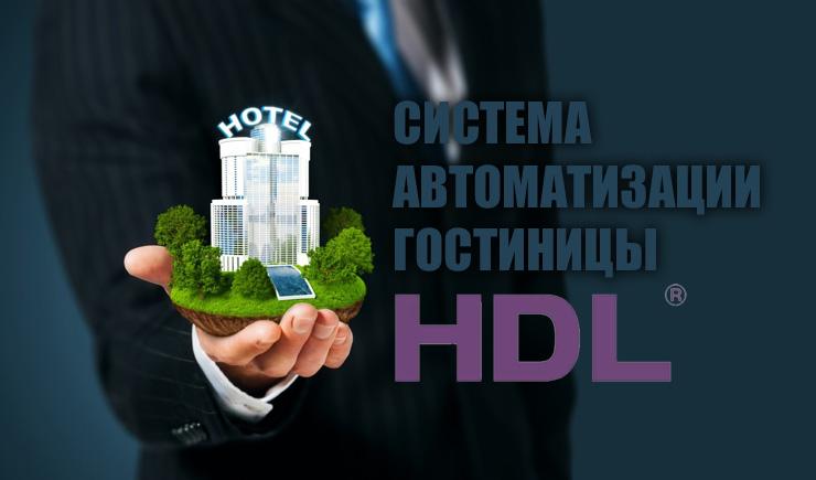 menu_hotel_02_hdl_700