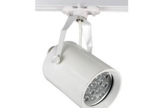 Трековый светильник H12 LED Track