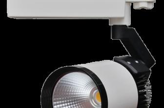 Трековый светильник TR2075
