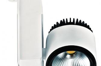 Трековый светильник TR2084