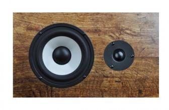 встраиваемая акустическая система из дуба Solar Audio 502n01
